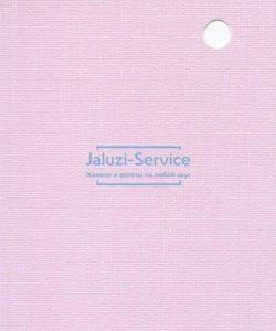 175 Респект 26, розовый