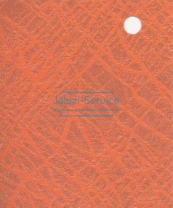206 Мистерия 95, оранжевый