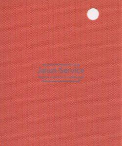 95 Билайн М92, красный